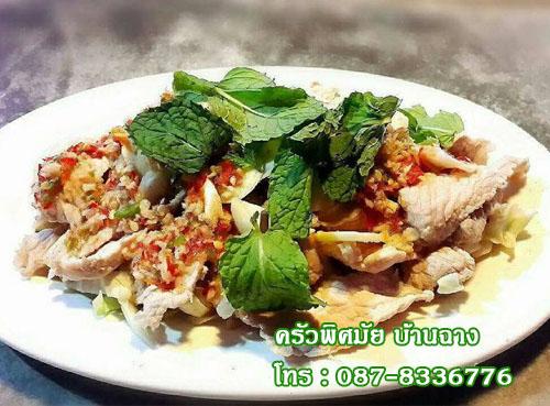 ร้านอาหารระยอง,อาหารไทยอร่อย,อาหารซีฟู๊ต